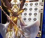 Icône Aurora Legend