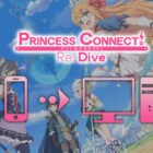 Princess Connect PC