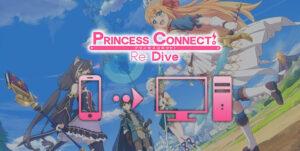 Princess Connect PC