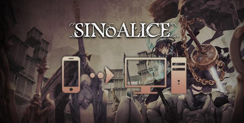 SINoALICE pc