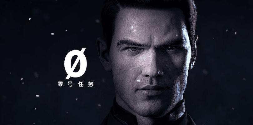Mission Zero image du jeu