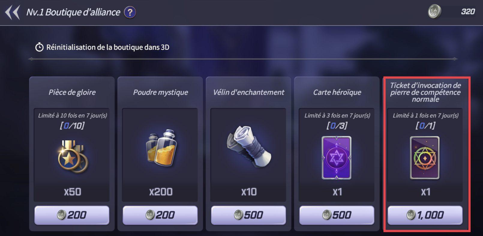 Boutique d'alliance Lost Centuria