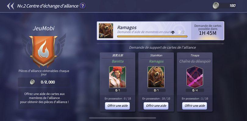Centre d'échange de l'Alliance