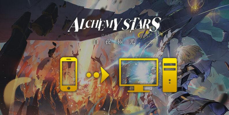 Alchemy Stars pc