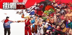 Street Fighter Duel released worldwide