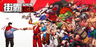 Street Fighter Duel sortie mondiale