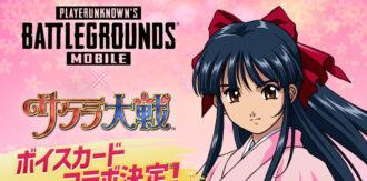 PUBG Mobile Sakura Wars