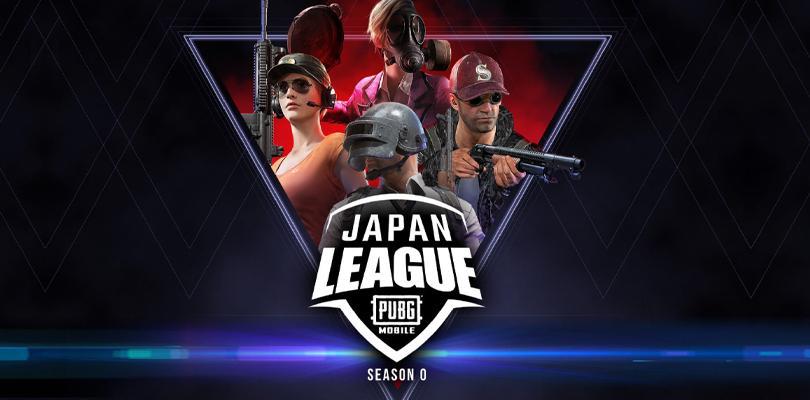 PUBG Mobile Japan League