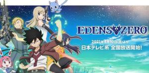 Préinscriptions Edens Zero Pocket Galaxy
